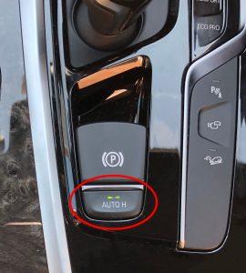 BMWブレーキホールド